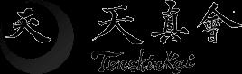 Iaido online - Mugai Ryu Iaido Online Course